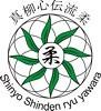 Jujutsu, iaido, aikido, karate - BUDO Festiwal Racibórz 2012 - ostatni post przez budo_erykm