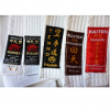 Wybór kimona - ostatni post przez Niki555
